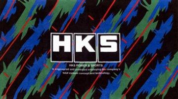 hks-towel