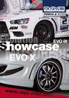RAYS Fitment Guide for Mitsubishi Evo VII-X
