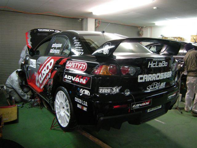 Cusco Evo X Rally Car