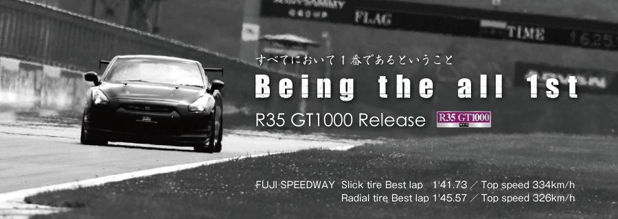 GT1000 main